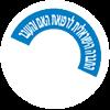 EM-VE-UBAR